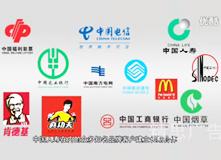 广州市顺泰广告器材有限公司宣传片