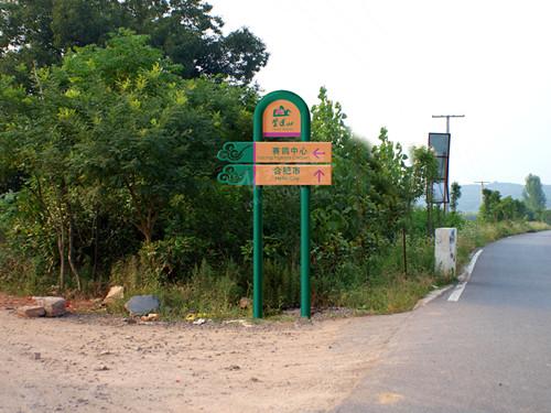 > 紫蓬山风景区