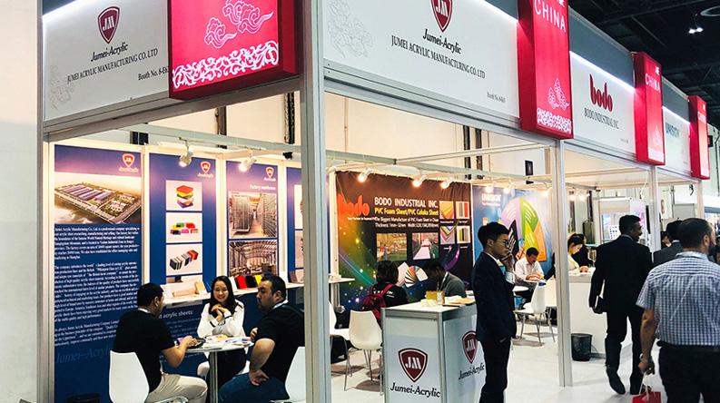 亚洲标识2019-迪拜国际广告标识及图像技术设备展