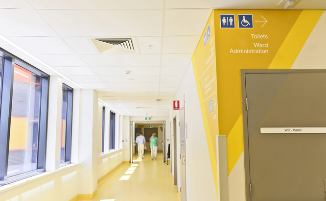 饕餮医院标识 简约不简单