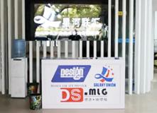 深圳市星河联汇数码科技有限公司简介