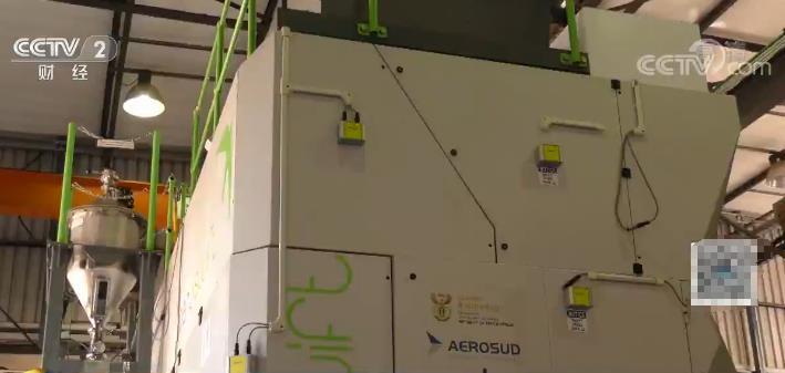 功能强大!世界最大3D打印机亮相南非