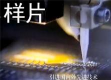 济南森峰科技有限公司新车宣传片