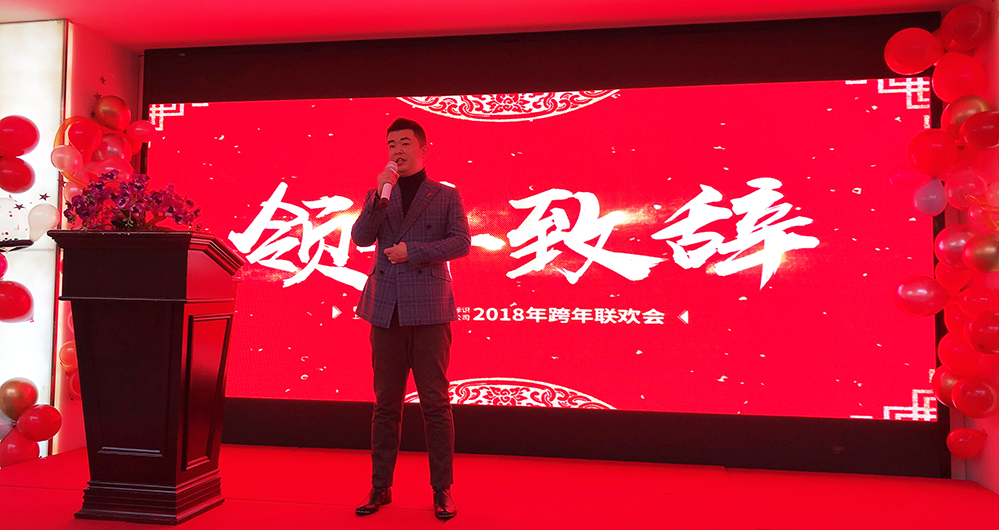 风雨同行,共创辉煌——2018年香港亚信传媒集团亚洲标识年会圆满结束
