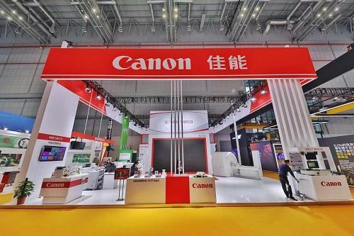 佳能亮相首届中国国际进口博览会