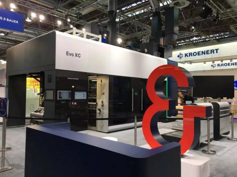 Kammann中空容器整饰印刷的全新机器和技术