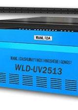 蚌埠万丽达数码影像设备有限公司万丽达UV平板打印机