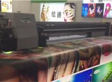 绘迪Power Pro3200 Ricoh5卷板导带打印机打印软膜