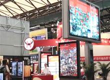 上海市海牛实业发展有限公司