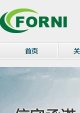 南京富美丽印数码科技有限公司采访