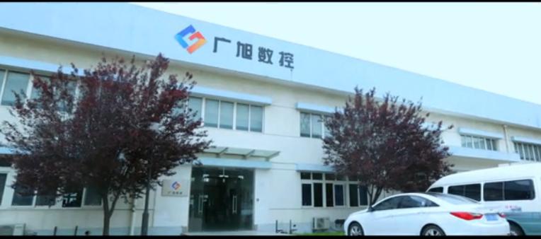 杭州广旭数控形象宣传片