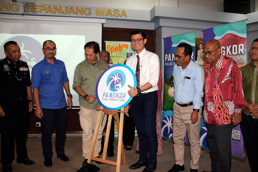 最美岛屿 邦咯岛 推出全新旅游品牌LOGO