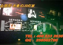 广州市金丽阳光电科技有限公司大型灯箱墙体广告灯箱
