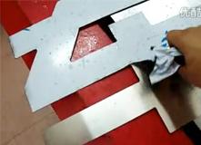 武汉市科普数控设备有限公司等离子切割机