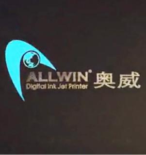 上海骜巍机电科技有限公司企业宣传片