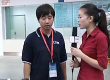 湖北新晨自动化技术有限公司展会