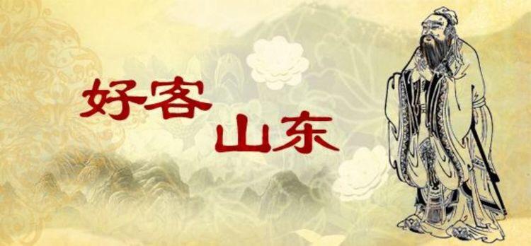 山东省标识行业协会成立庆典大会