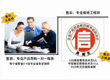 长沙信元电子科技有限公司宣传片