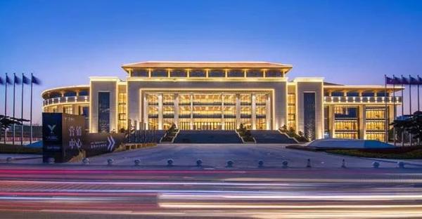 贵州省标识行业协会成立庆典大会