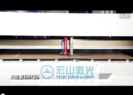 宏山激光|高速度光纤激光切割机