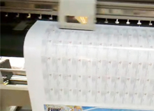 辽宁中野科技实业发展有限公司UV打印机