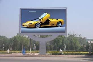 户外LED传媒大屏或可发展成为本地化自媒体