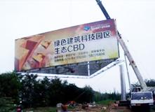 南京七子广告有限公司南京浦口区三面高炮广告牌安装