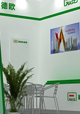 上海中境展览展示有限公司